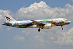 Bangkok Airways (Tropical Island livery), HS-PGV, Airbus A320-232 (40696868003).jpg
