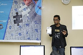 Bangla Wikipedia Workshop at CIU (33).jpg