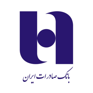 Bank Saderat Iran Iranian banking and financial services corporation