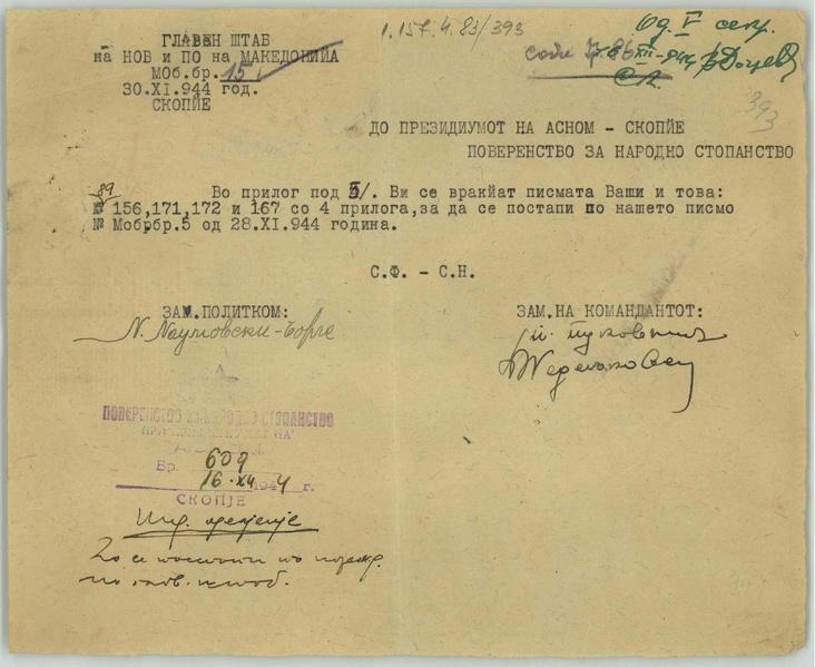 File:Baranje potpisano od Naum Naumovski Borce.pdf