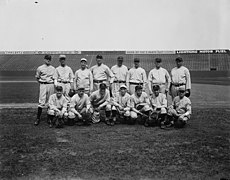 Baseball LCCN2016887984 (cropped)
