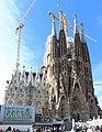 Basilique Sagrada Familia façade nord est Barcelone 5.jpg