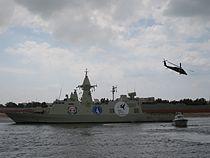 Baynunah-class corvette Al Dhafra P-173 at NAVDEX.JPG