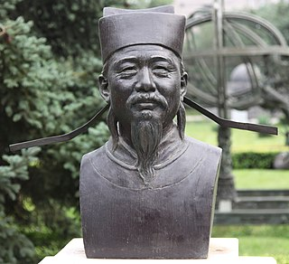 Shen Kuo Chinese scientist and statesman