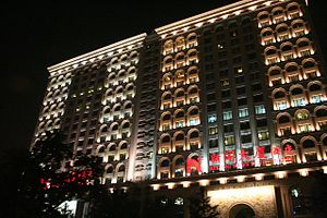 English: The Beijing News Plaza Hotel in Beiji...