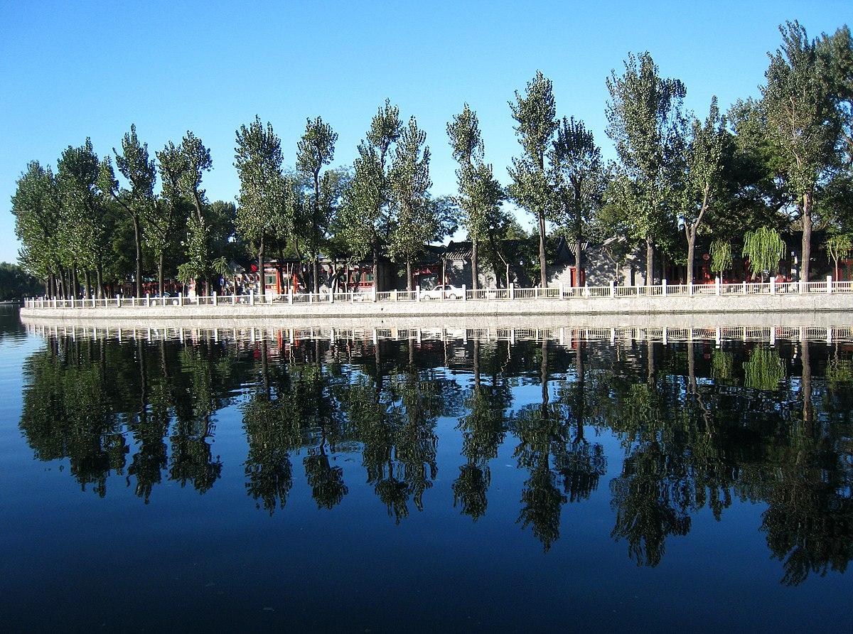 Beijing Shichahai 2.jpg