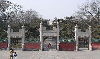 Ritan (Beijing)