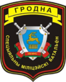 Belarus Internal Troops--MU 5522 patch.png