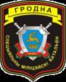 Belarus Internal Troops--MU 5522 patch.png