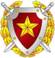 Belarus Internal Troops emblem.png