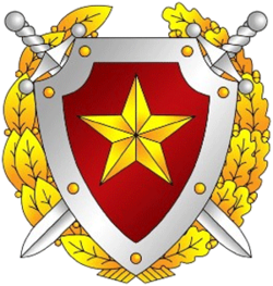 Belarus Internal Troops emblem.png