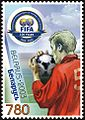 Belarus stamp no. 526 - Centenary of FIFA.jpg