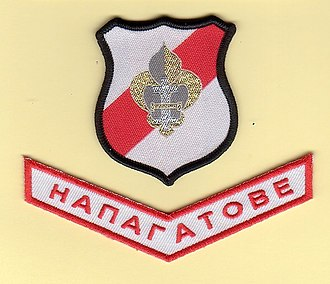 Scouting and Guiding in Belarus - Badges of the current Belarusian Scouts in Diaspora, the emblem features the nationalist white-red-white flag of Belarus.