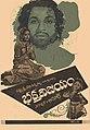 Bhaktha Vijayam (1960).jpg