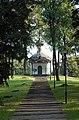 Białystok - Cerkiew św. Marii Magdaleny - 2016-09-09 16-29-52.jpg