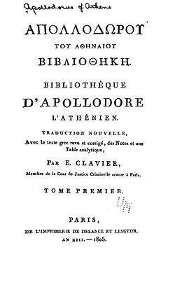 Image illustrative de l'article Bibliothèque (Pseudo-Apollodore)