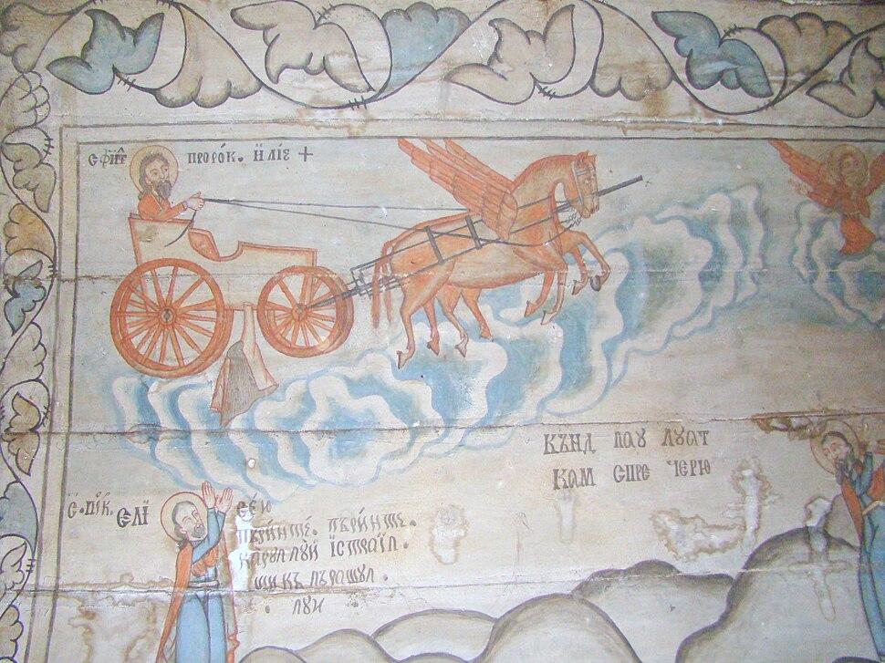 Biserica de lemn Sf.Arhangheli din Libotin (21)