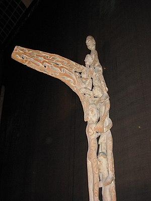 Bisj pole - Bisj Pole; the tsjémen