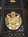 Blenheim Palace - geograph.org.uk - 1485408.jpg