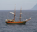Boat (8552208063).jpg