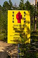 Border zone sign, Raja-Jooseppi, Sodankylä (July 2018).jpg
