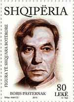 Boris Pasternak 2015 stamp of Albania.jpg