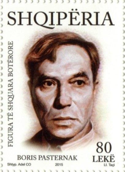 Boris Pasternak 2015 stamp of Albania