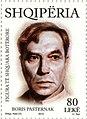 Boris Pasternak 2015 stamp of Albania.jpg