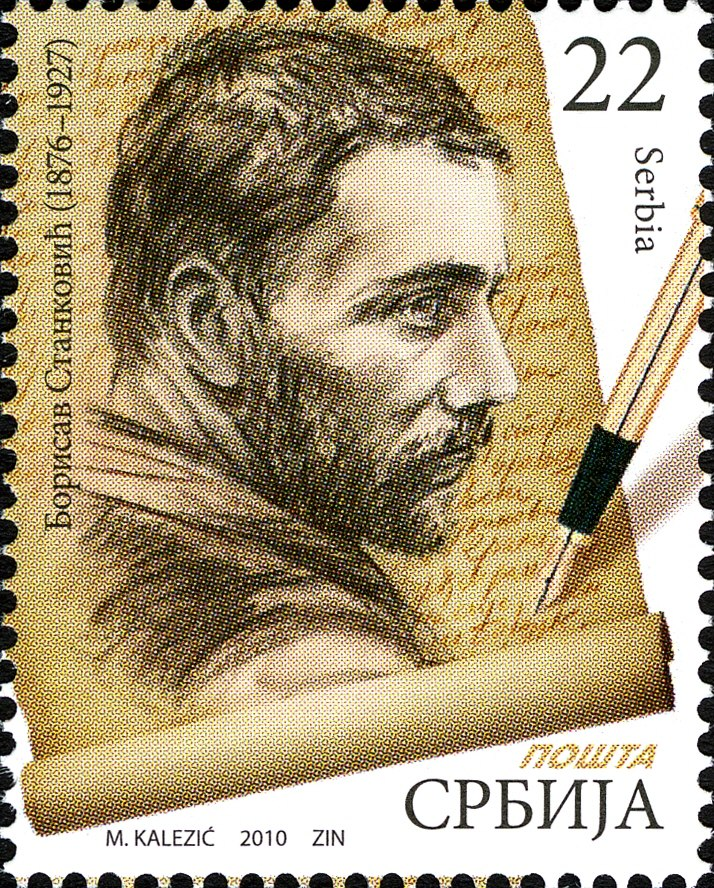 Borisav Stankovic Serbian Literature Great Men Stamps