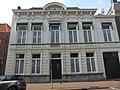 Boschstraat 33, Breda DSCF3077.jpg