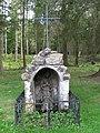 Boutissaint-fontaine Sainte-Langueur1-28-08-17.jpg