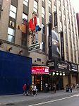 Bowlmor Lanes Times Square (Manhattan, New York) 001.jpg
