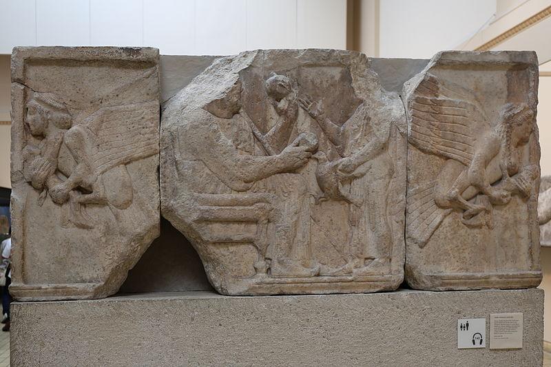 File:British Museum - Kybernis south.JPG