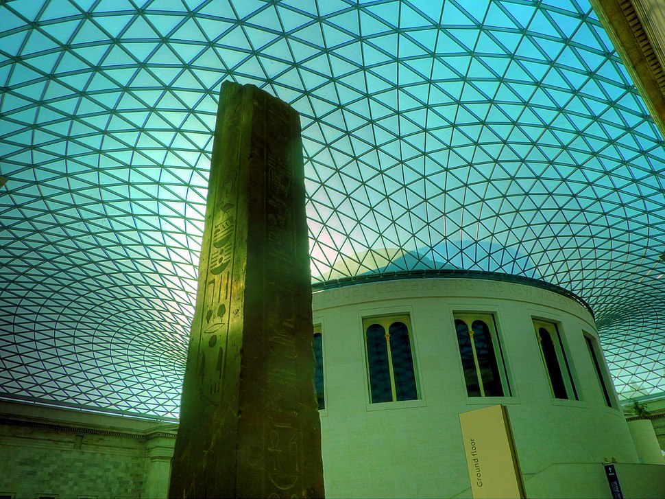 British Museum 2010-06-04 B