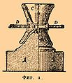 Brockhaus and Efron Encyclopedic Dictionary b37 052-0.jpg