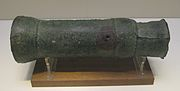 Bronze cannon of 1332