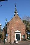 budel - dr. anthonie mathijssenstraat 7 nederlands hervormde kerk
