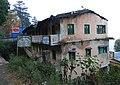 Building of Sitapur Eye Hospital branch Almora DSCN8150 1.jpg