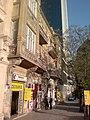 Building on the Jafar Jabbarly Street 4.jpg