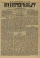 Bukarester Tagblatt 1893-12-22, nr. 287.pdf