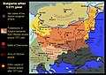 Bulgaria-1371.jpg