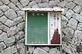 Bulletin board(Sakaidani ,Iwade, Wakayama)-01.jpg