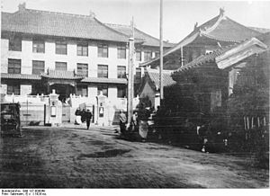 Murder of Pamela Werner - Image: Bundesarchiv Bild 137 009048, Rodfeller Hospital in Peking