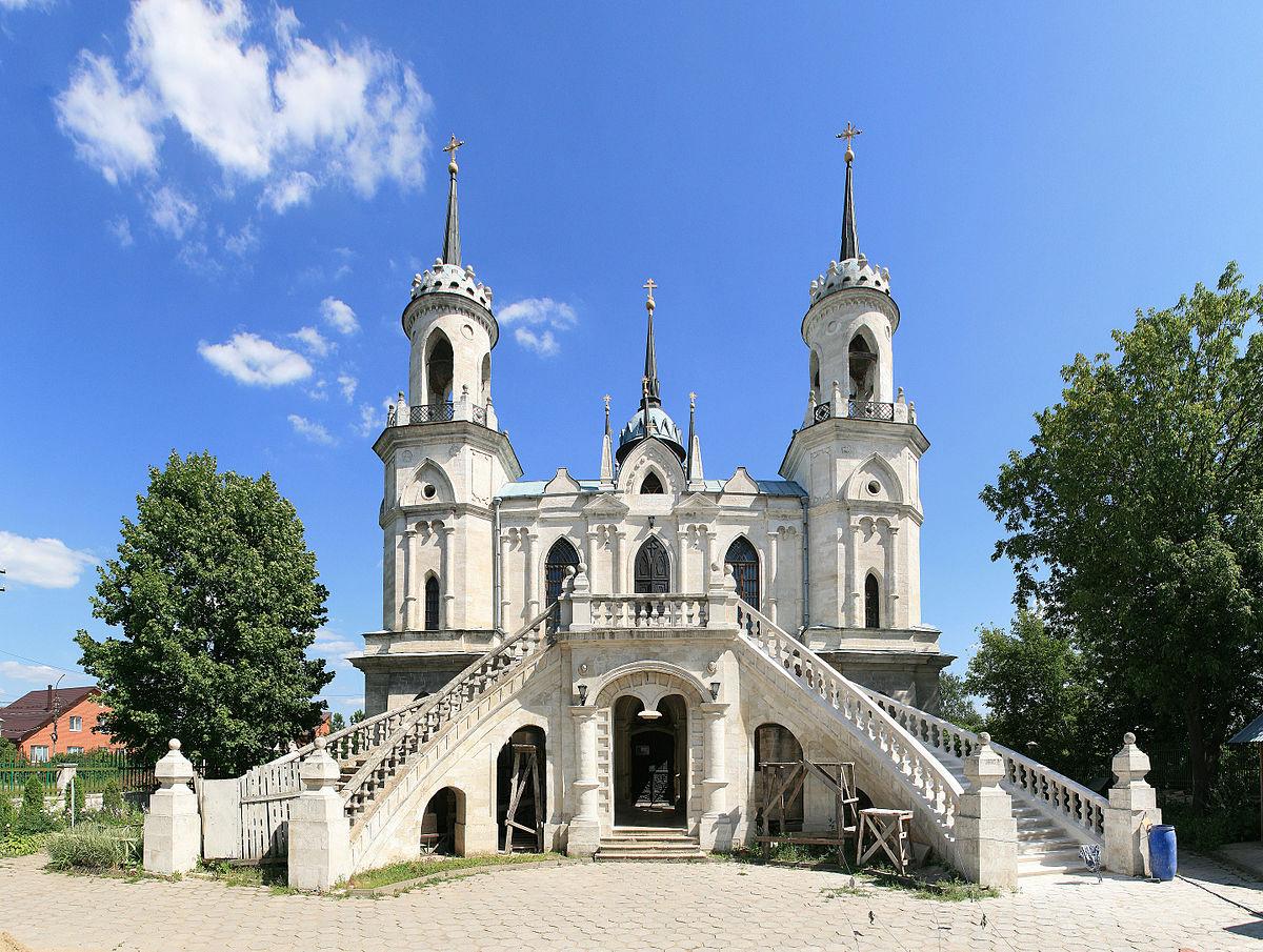Картинки по запросу Церковь Владимирской иконы Божией Матери в Быково