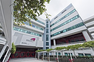 City University of Hong Kong - Yeung Kin Man Academic Building
