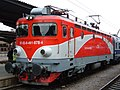 CFR Class 46 Locomotive 91-53-0-461-078-4.jpg