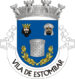 COA of Estômbar parish, Lagoa municipality (Portugal).png