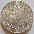 CZECHOSLOVAKIA, UNIVERSITY, 600 YEAR COMMEMMORATIVE, 1948 -100 KRONEN b - Flickr - woody1778a.jpg