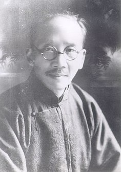 Chinese educator, Esperantist and the president of Peking University