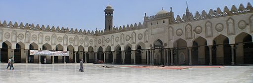 Cairo - Islamic district - Al-Azhar Mosque courtyard